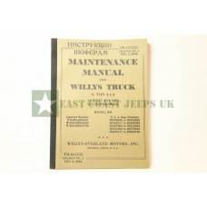 Maintenance Manual For Willys Truck 1/4 ton- Reference Book